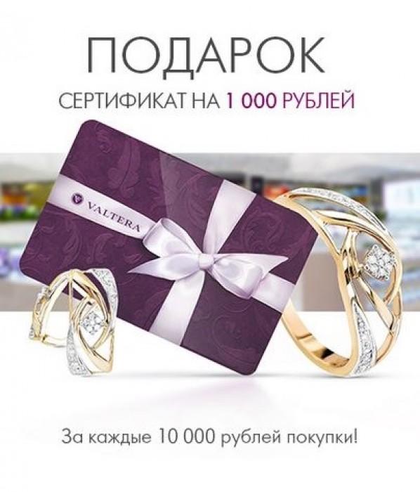 Купить в магазинах valtera, артикул 82361, - интернет-магазин valtera