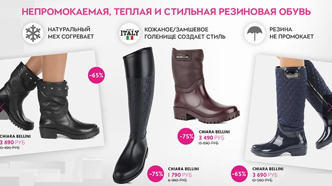эх, обувной магазин лидер каталог товаров цены Подвесные потолки