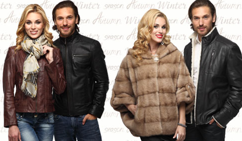 Модные кожаные куртки 2018 Самара