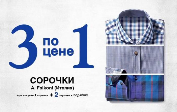 Дипломат Магазин Мужской Одежды Спб Каталог Рубашки
