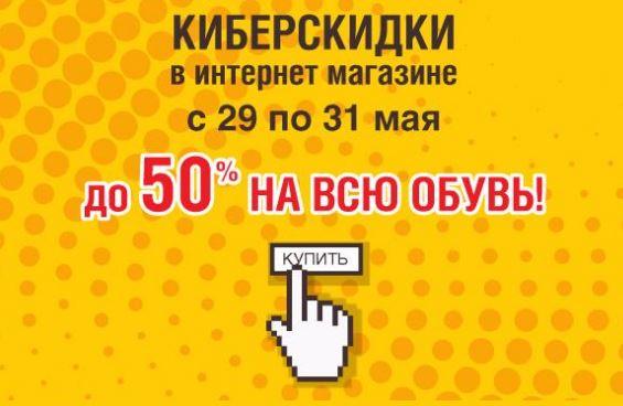 RALF RINGER - Киберскидки до 50%