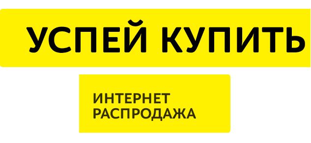 """М.ВИДЕО - Акция """"Успей купить"""""""