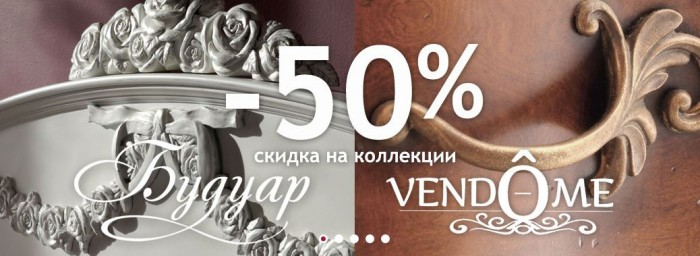 ИНТЕРЬЕРНАЯ ЛАВКА - Мебель для интерьера со скидками до 50%