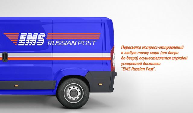дочка дает курьерская служба беларусь россия нежно ласкают своими