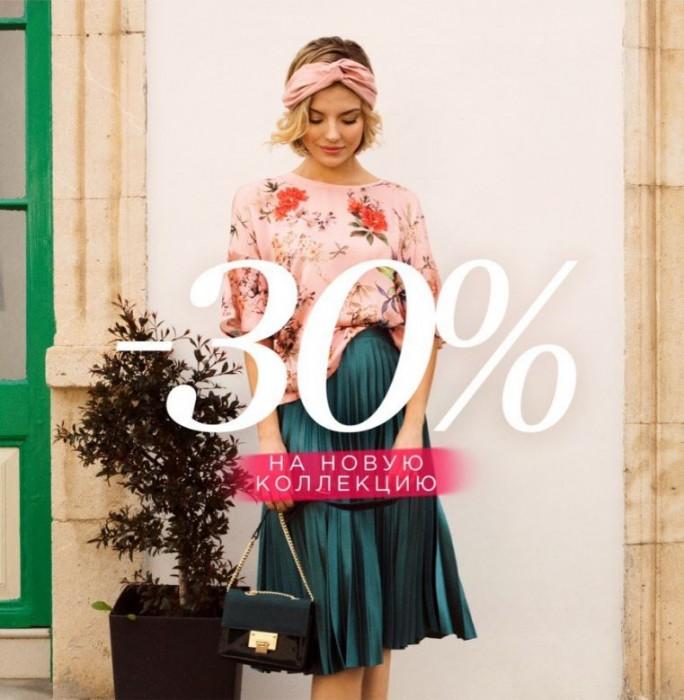 Акции Zarina сегодня. 30% на коллекции Весна-Лето 2018