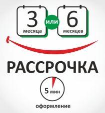 Омск скидки и акции в магазинах