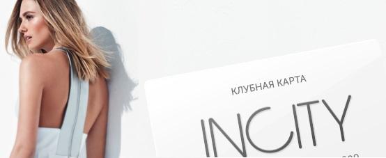 горнолыжная одежда интернет магазин женская