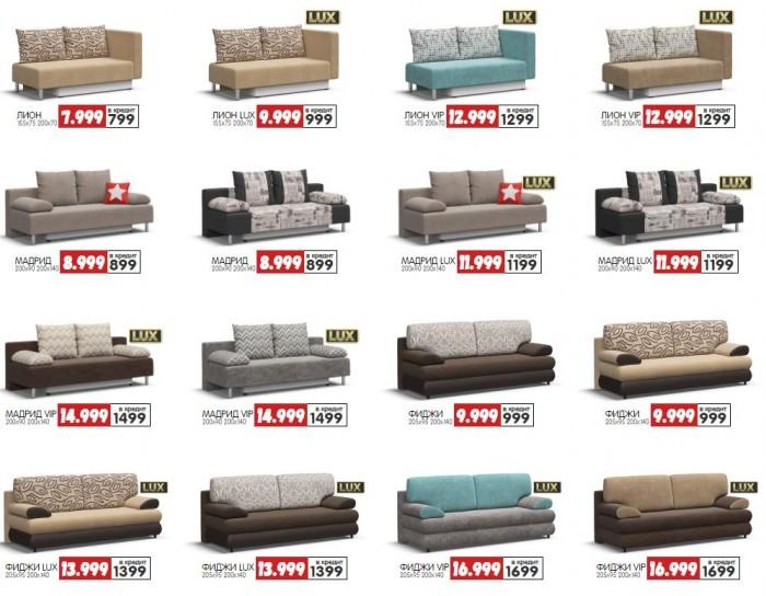 Мебель В Обнинске Интернет Магазин Каталог Товаров