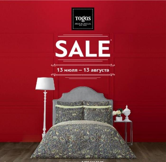 Распродажа в Togas. До 50% на постельное белье и текстиль