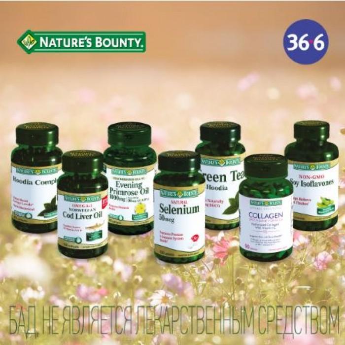 Акция аптеки 36,6 на продукт от Nature's Bounty в ноябре 2017
