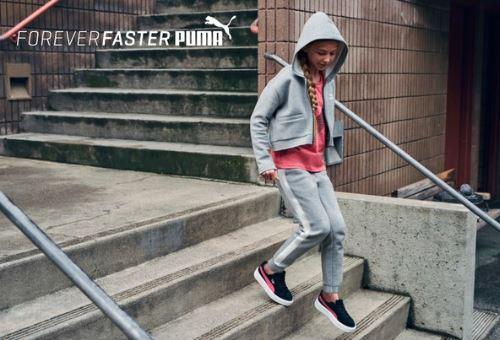 Акция в Спортмастере. Товары бренда PUMA со скидкой до 50%