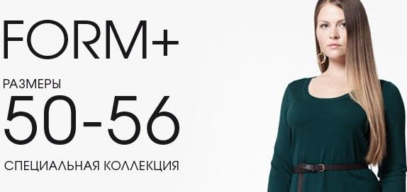 Next казахстан женская мужская и детская