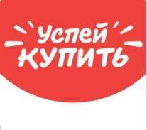 """Акции Глобус """"Успей купить"""" 2018. Каталог супер-скидок"""