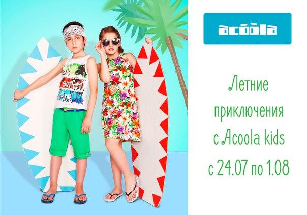 Акула одежда Москва