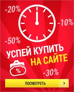 Акции Декатлон сегодня в Москве. Успей купить со скидкой до 70%