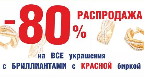 Каталог белорусской обуви марко с ценами