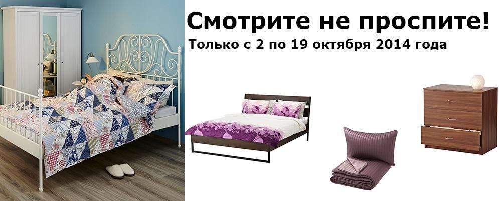 8 марта мебель официальный сайт