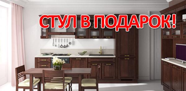 Раскладные столы  Rozetkaua  Стул раскладной в Киеве