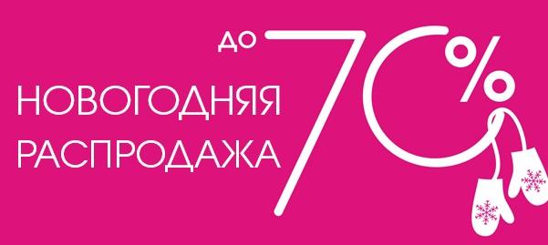 горнолыжная одежда с российской символикой