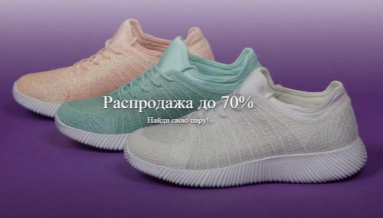 Летняя распродажа со скидками до 70% в Паоло Конте и онлайн. Компания Paolo  Conte ... edf43bcf187
