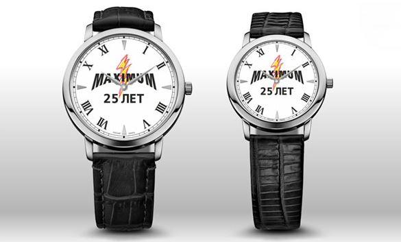 НИКА - Розыгрыш часов на радиостанции MAXIMUM