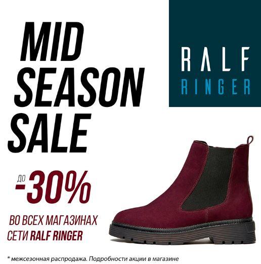 Акции в Ralf Ringer сегодня. До 30% на хиты Осень 2020