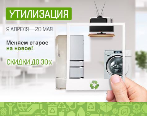 МВидео  интернетмагазин цифровой и бытовой техники и
