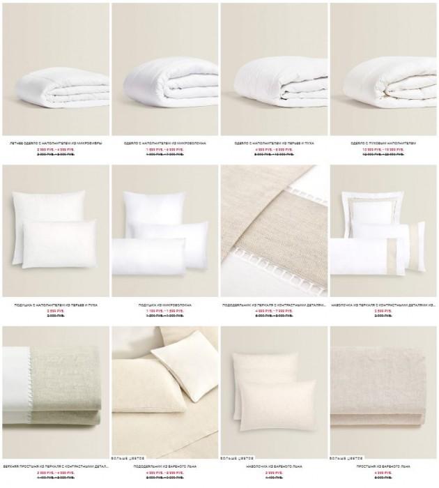 Летняя распродажа в Zara Home. До 60% на текстиль