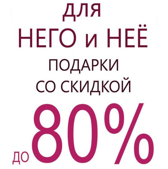 ELMONTE - Обувь со скидками до 80%