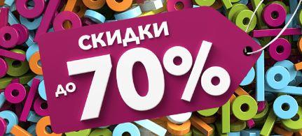Распродажа в Kari. До 70% на коллекции Весна-Лето 2019