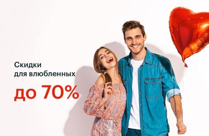 Акции в Thomas Munz. До 70% на хиты Осень-Зима 2019/2020