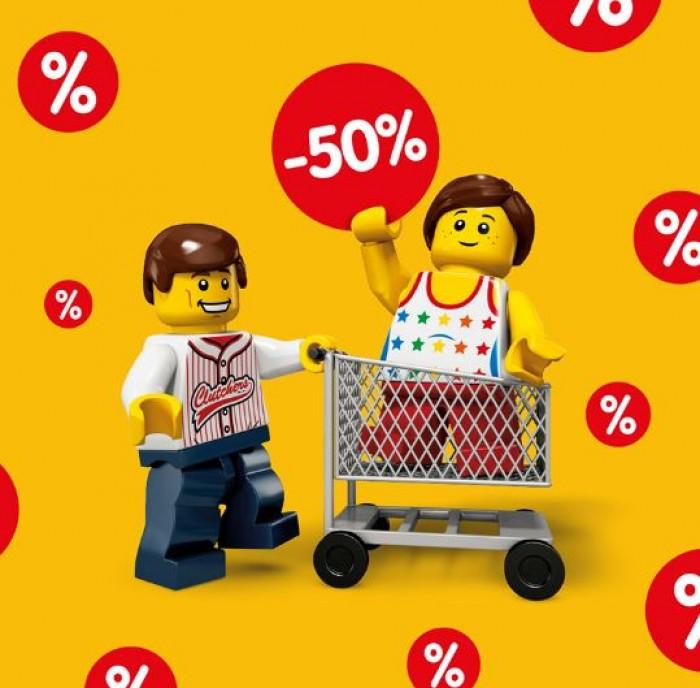 LEGO - Скидки до 50%
