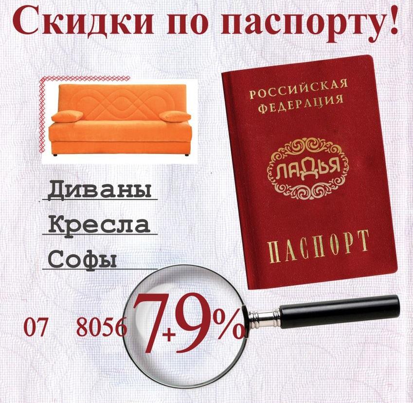 Диваны Диваны Официальный Сайт В Москве