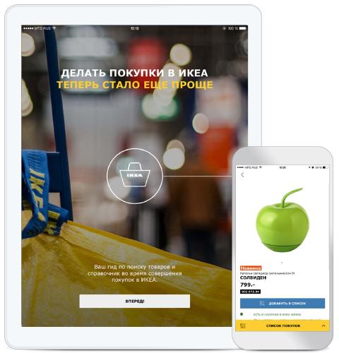Вам Везет | Доставка из IKEA-Новосибирск в Барнаул
