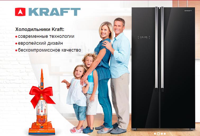 холодильник ру волгоград каталог товаров официальный сайт