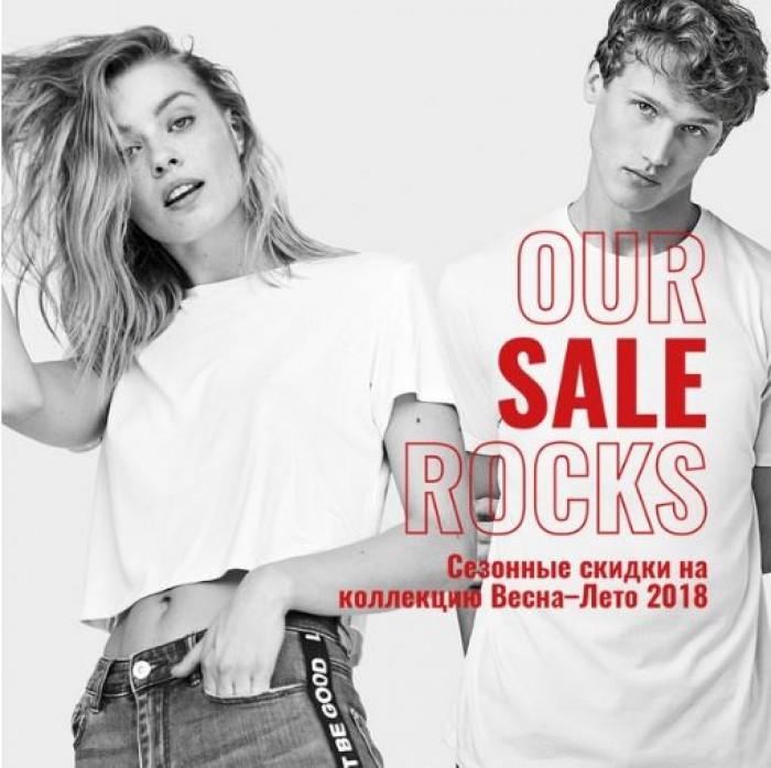 Распродажа в Stradivarius. До 60% на коллекции Весна-Лето 2018