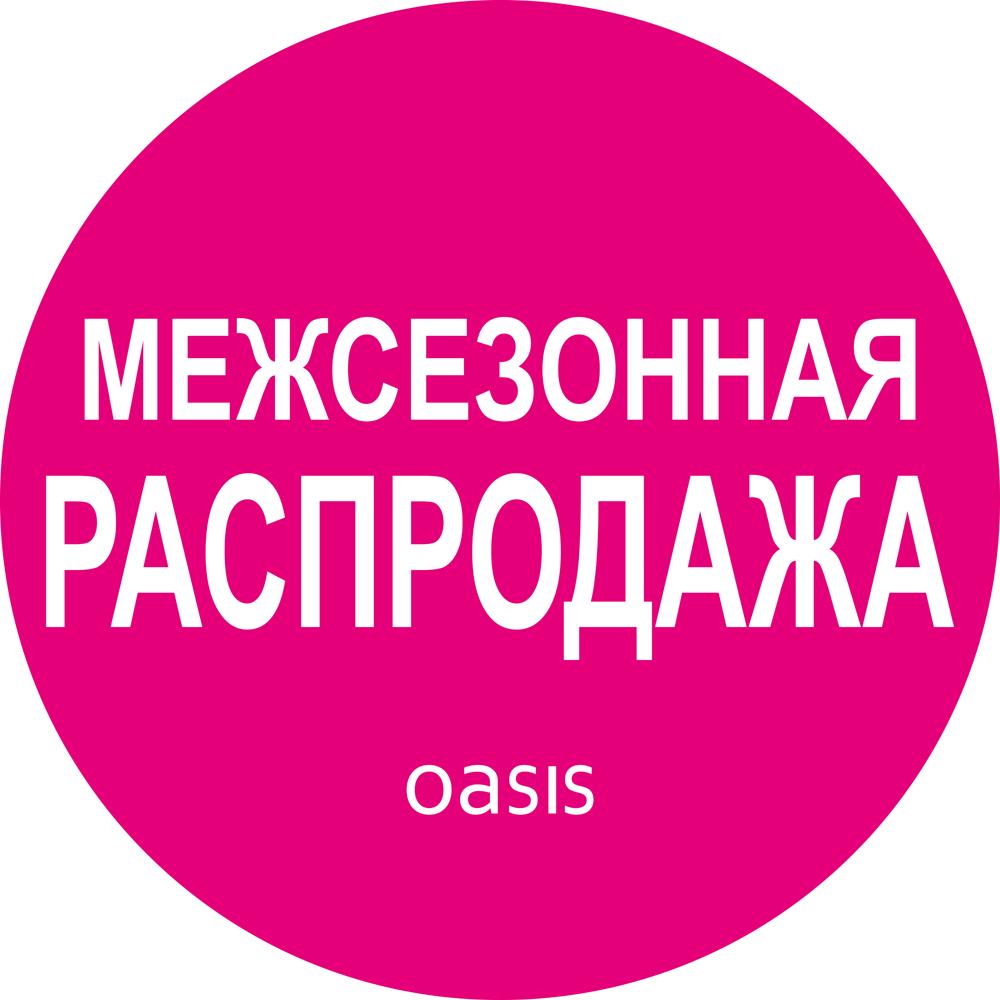 Оазис магазин одежды официальный сайт блузки
