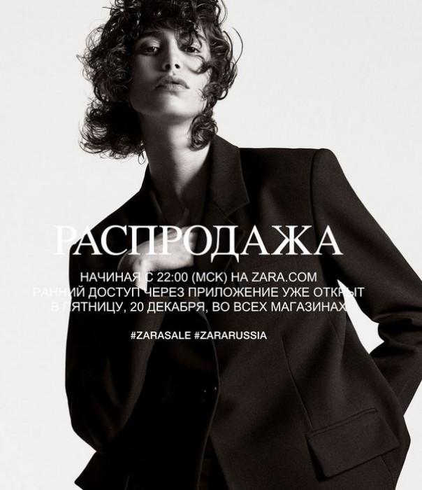 Зара Интернет Магазин Женской Одежды Брянск Каталог