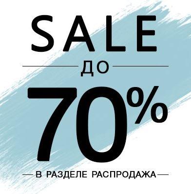 Распродажа в Ангстрем. До 70% на стильную мебель