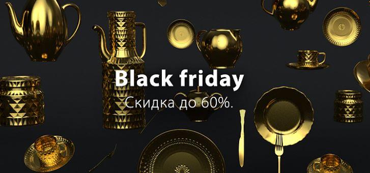 Черная пятница в магазине Евродом. До 60% на товары для дома