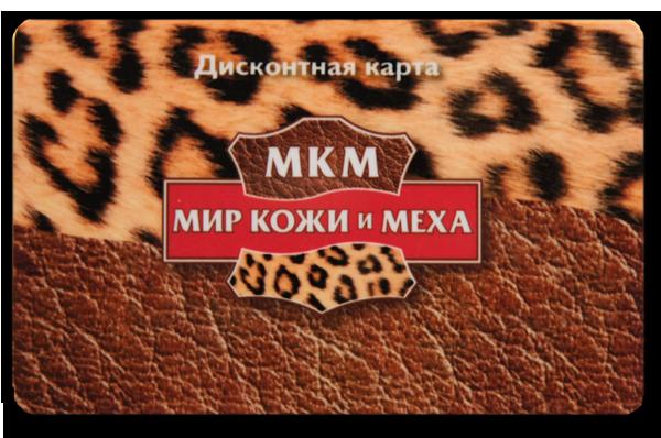 купить одежду по интернету в россии