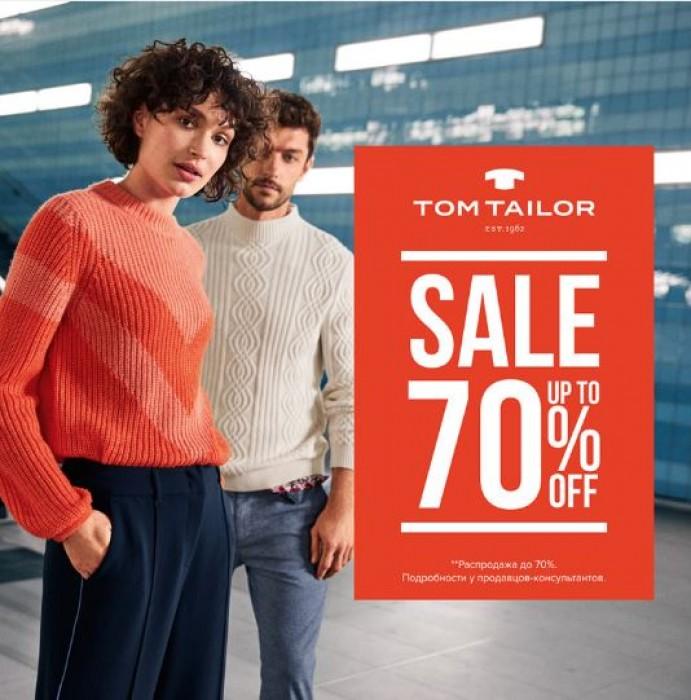 Распродажа в Tom Tailor. До 70% на хиты Осень-Зима 2019/2020