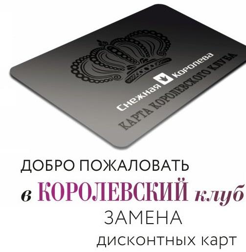 дубленки в Калининграде - Дубленки