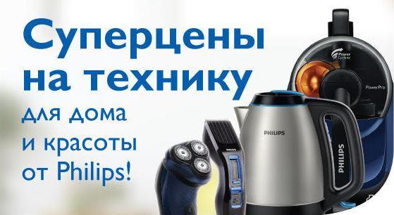 Акция в ДНС сегодня. Распродажа бытовой техники Philips