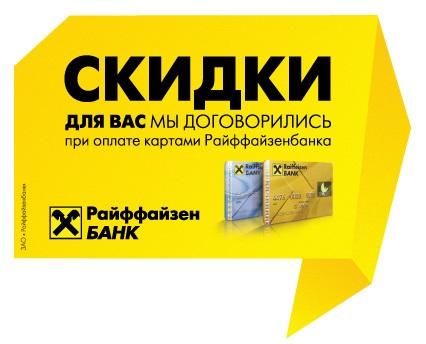 IQ Toy - Правильные игрушки | ВКонтакте