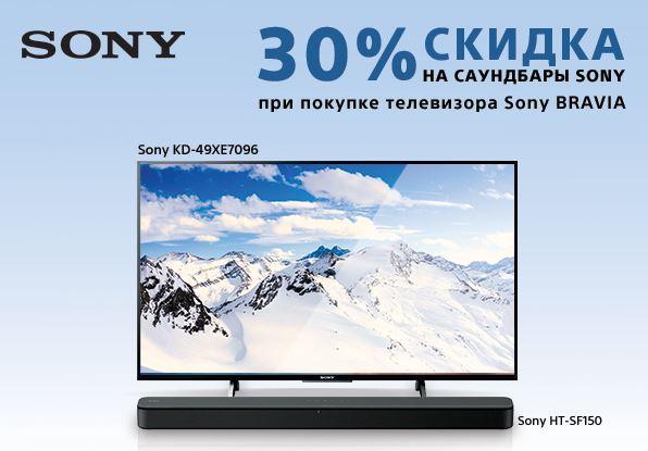 Акции ДНС 2018/2019. Саундбар Sony за 9999 руб.