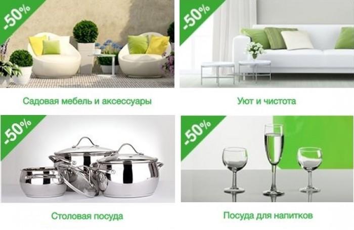 Акции Твой Дом. Распродажа садовой мебели и аксессуаров из Италии
