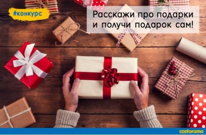 Из рук в руки Уфа частные бесплатные объявления | доска ...
