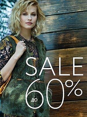 SELA - Распродажа со скидками до 60%