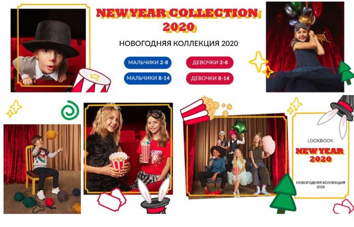 Акции Acoola. Новогодняя коллекция 2020 по супер-ценам